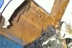 ludhiana cylinder explosion