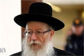 israel health minister litzman and his wife test positive
