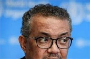 who chief urges us to reconsider funding