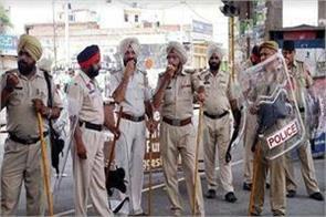 curfew in punjab continues