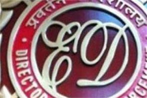 ed attached damodar developers   directors assets rs 6 crore