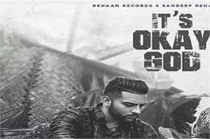 karan aujla latest punjabi song its okay god released