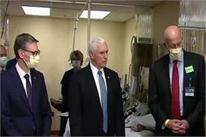 us vice president  tours mayo clinic without face mask