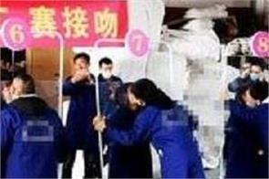 china kissing competition