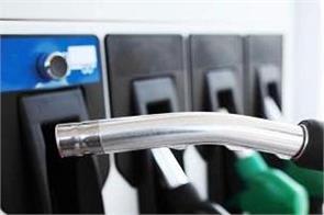 petrol diesel prices