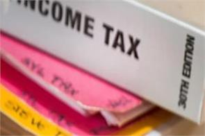 want to pay income tax under the new    cbdt
