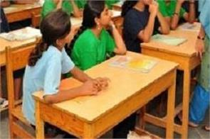 haryana private schools not collect fees during lockdown period coronavirus