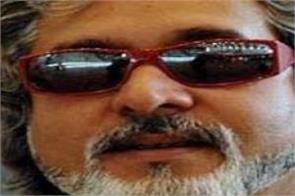 vijay mallya gets relief from bitrain court
