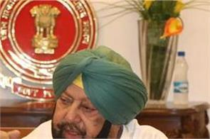 corona disaster  captain amarinder singh  asha worker