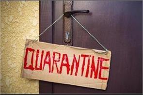 nurse violation quarantine