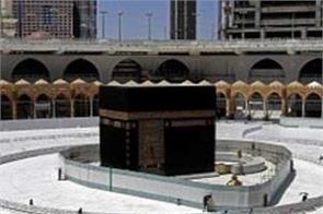saudi arab ramzan