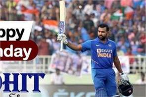 happy birthday rohit sharma hit man