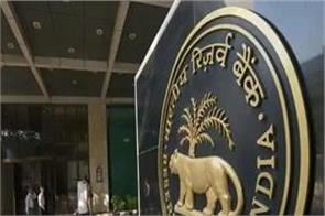 rbi employees contribute rs 7 30 crore to pm care fund