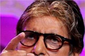amitabh gives a fitting reply to a troll who commented on aishwarya