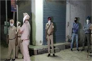 nabha police station raid