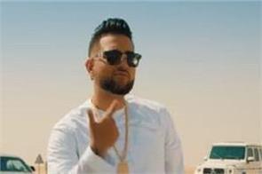 karan aujla latest punjabi song sheikh on trending