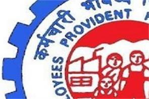 epfo presents shareholders gift during lockdown settling claims in 3 days