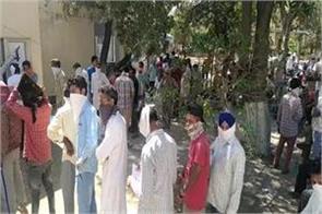 drug patients in punjab
