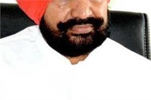 balbir singh sidhu health minister bhai nirmal singh khalsa death case