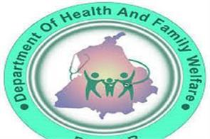 punjab health department