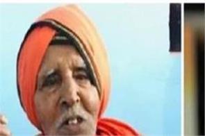 lockdown narendra modi phone bjp leader