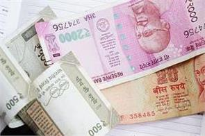 triple insurance cover will be available for rs 342