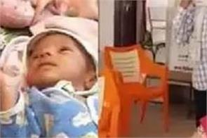 after 22 years of marriage doctor born twin child returned on duty