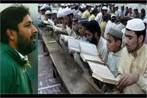 13 years ago  tablighi jamaat impact pakistan cricketers accused killing coach