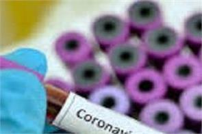 sydney corona virus