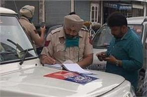 fake journalist  police  nabha  cabinet minister dharamshot