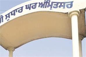 jail break  amritsar  gangster