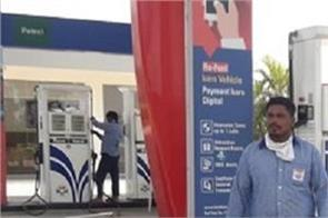 ferozepur  robber  petrol pump