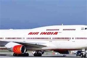 pakistan air india