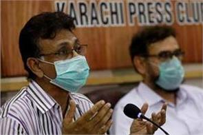 doctors of pakistan medical association appeals to govt and religious leaders