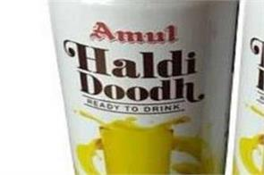 amul launches new product to protect people from diseases