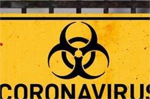 corona virus  doctors quarantine