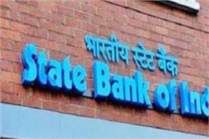 there is no charge for sbi customers to withdrawing money
