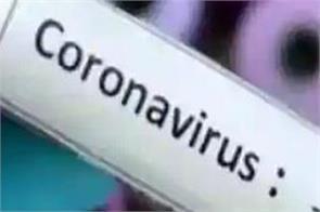 corona in maharashtra 121 new cases again today covid 19