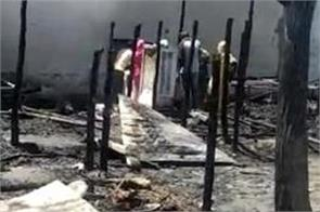 slums fire nawanshahr