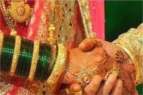 uttar pradesh lockdown bride marriage family