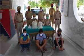 khanna police arrested 2 men with 18kg opium