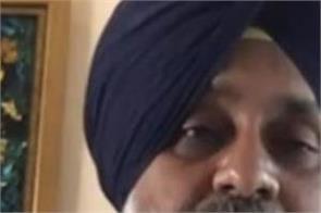 sukhbir singh badal captain