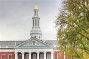 harvard university offers 67 free online courses