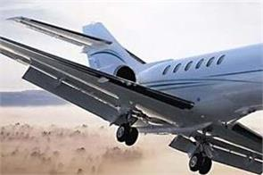 special chartered aircraft