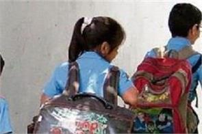 department of education schools noc amritsar