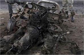 roadside bombing in afghanistan