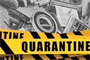 health department   quarantine family