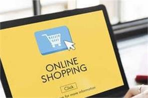 shopping websites will be back in business