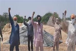 sangharsh committee to protect workers   rights