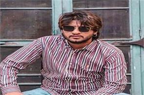 vadda grewal arrested